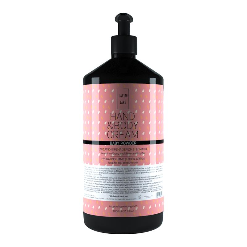 Ενυδατική κρέμα χεριών και σώματος Baby Powder 1L για κάθε τύπου δέρματος