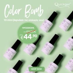 Quickgel – Nail Color Bomb